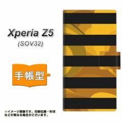 メール便送料無料 au Xperia Z5 SOV32 手帳型スマホケース 【 YB841 ボーダー02 】横開き (エクスペリアZ5 SOV32/SOV32用/スマホケース/