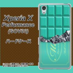 au Xperia X Performance SOV33 ハードケース / カバー【554 板チョコ-ミント 素材クリア】(au エクスペリア X パフォーマンス SOV33/SO