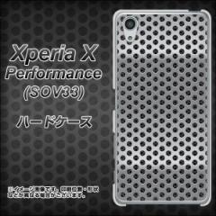 au Xperia X Performance SOV33 ハードケース / カバー【596 タレパンボード 素材クリア】(au エクスペリア X パフォーマンス SOV33/SOV