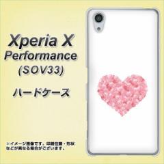 au Xperia X Performance SOV33 ハードケース / カバー【VA839 バラ色ハート 素材クリア】(au エクスペリア X パフォーマンス SOV33/SOV