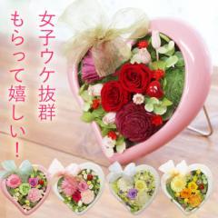 母の日 プリザーブドフラワー フラワーボックス ギフト 誕生日 結婚祝い 結婚記念日 誕生日プレゼント 女性 バラ 還暦祝い お礼