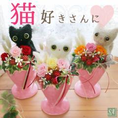 母の日 プリザーブドフラワー 父の日 ギフト ラブキティ 誕生日プレゼント 女性 バラ 結婚祝い 結婚記念日 花とセット ねこ ネコ