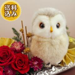 母の日 プリザーブドフラワー 父の日 ギフト 花長寿 ふくろう 誕生日プレゼント 女性 バラ 退職祝い 結婚記念日 送別 お祝い 花とセット