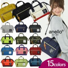 【送料無料】アネロ anello 正規品 2way 口金 ミニショルダーバッグ ショルダーバッグ 斜めかけバッグ ボストンバッグ ボディバッグ