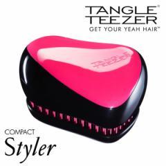 【タングルティーザー】 コンパクトスタイラー ピンク&ブラック TANGLE TEEZER Compact Styler Hair Brush Pink and Black