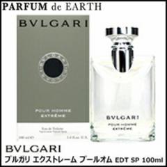 82bddbcfdd8d ブルガリ BVLGARI エクストリーム プールオム EDT SP 100ml 香水 フレグランス