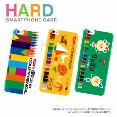 スマホケース 全機種対応 iPhoneXS iPhoneX iPhone8 iPhone7 スマホカバー ハードケース 手帳 かわいい キャラ ユニーク 【スマホゴ】