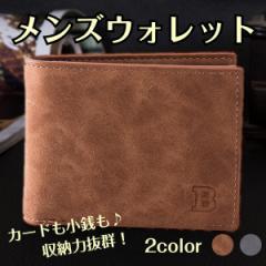 財布 メンズ 二つ折り財布 折財布 レザー
