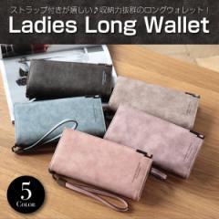 長財布 レディース 長財布 おしゃれ 大容量 使いやすい 安い かわいい カラフル PU レザー