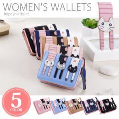 財布 2つ折り財布 レディース 二つ折り ミニ財布 猫 かわいい