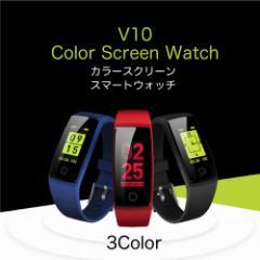 スマートウォッチ 血圧 iPhone Android 対応 歩数計 心拍数 日本語アプリケーション bluetooth 4.0 USB充