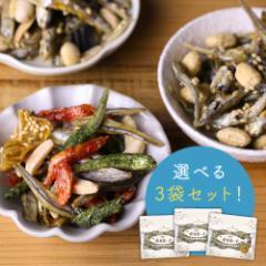 お好きな味を3種類選べる OH!オサカーナ100g 3個セット アーモンド 小魚 片口イワシ いりこ 大豆 昆布 チーズ お菓子 おやつ 送料無料
