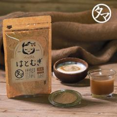 【送料無料】煎りハトムギ粉末(国産・無添加)お肌と体の食べる美容食。ヨクイニン豊富な香ばしく美味しい美容茶。料理やお茶としてもお使