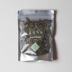 【送料無料】ヨモギ茶30g 健康茶 お茶 健康飲料 自然食品 美容ドリンク 自然派  御茶 ヨモギ茶 九南茶房 大地が育てた豊かな栄養