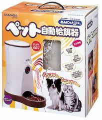 お知らせメッセージ機能つき!わんにゃんぐるめ ペット自動給餌器 CD-600【送料無料】【ペット】【犬】【猫】【エサ】