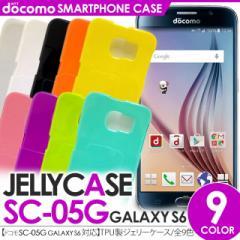 docomo GALAXY S6 SC-05G sc05g 携帯 モバイル ジェリーケース TPUケース スマホケース スマホカバー 手帳型