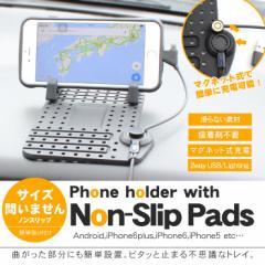 iPhone Android 対応 車載ホルダー スマホ 充電器 ダッシュボード USBケーブル 2in1ケーブル