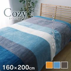 毛布 軽量毛布 セミダブル 160×200cm 「 コージー 」おしゃれ 洗える 肌掛け ベッドスプレッド オールシーズン フランネル tm
