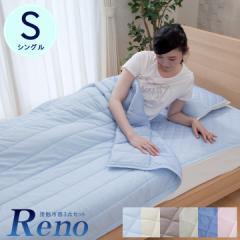 冷感 敷きパッド 冷感寝具 3点セット ひんやりマット ひんやり 敷きパッド+ケット+枕パッド  レノ 冷感 敷きパッド 敷きパッド シ