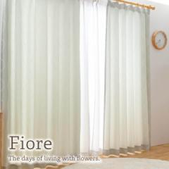カーテン 形状記憶 フィオーレシリーズ「 サーラ 」 UNI 新生活 おすすめ おしゃれ 12サイズより選択可 カラー:グレー  幅 100 cm