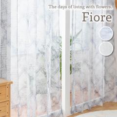 レースカーテン フィオーレシリーズ「 フロア / フローレ 」 UNI 新生活 おすすめ おしゃれ 12サイズより選択可  幅 100 cm   幅 150