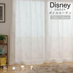 レースカーテン ディズニー  UVカット 紫外線 ミラー加工「 Disney シルエットボイル 」【UNI】(既製品)幅100×丈133cm 2枚組遮熱 保温