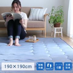 ラグ 2畳 グマット ひんやり 接触冷感 正方形 6層 190×190  cm  夏 用 ラグマット 冷感素材 こたつ 敷き布団 ふっくら  こたつ敷布団