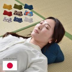 昼寝 枕 オフィス まくら 枕 小さめ 日本製 ほね枕 和風 和柄 昼寝 ごろ寝枕 敬老の日 昼寝 枕 デスク うつぶせ お昼寝枕 オフィス 昼寝