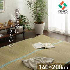 い草シーツ 寝ござ い草 シーツ 140×200cm 寝茣蓙 日本製 国産い草 無染土 無垢 敷きパッド 敷パッド 寝具 ダブル 汗取りパッド あせも
