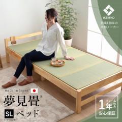畳ベッド たたみベッド 日本製畳 シングル ヘッドボード ベッド ベッドフレーム 収納 ベッド下 収納スペース 木製ベッド ローベッド 畳