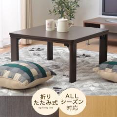 こたつ布団 おしゃれ 68×68cm こたつ 正方形 こたつ台 木製カジュアルこたつ台 こたつ台 こたつテーブル (GL)新生活 一人暮らし