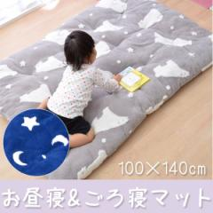お昼寝マット ベビー ごろ寝 座布団  ベアー・スター (tm)(約)100×140cmクッション ジャンボクッション