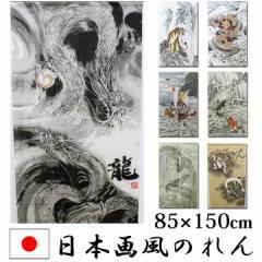 のれん 目隠し 玄関  85×150  cm  日本製 選べる  日本画風のれん ITゆうパケット送料無料 全7柄間仕切り 目隠し  幅 85  cm   丈 150