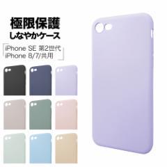 ラスタバナナ iPhone SE 第2世代 iPhone8 iPhone7 共用 ケース カバー ハイブリッド PCシリコンケース 極限保護 アイフォン スマホケース