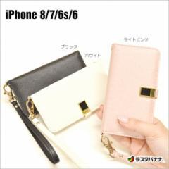 ラスタバナナ iPhone8/7/6s/6 ケース/カバー 手帳型 viviana ミラー付き アイフォン スマホケース 【宅】
