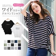 d7abfe51af9a 商品一覧|ソーシャルガール(SocialGIRL)|レディースファッション|通販 ...