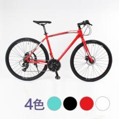 【GT700】自転車 クロスバイク 2019新型モデル700C×28C高級アルミ仕様 軽量ディスクブレーキ 21Technology