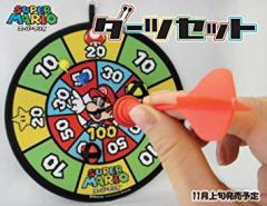めざせ100点!!【スーパーマリオ ダーツセット】石川玩具