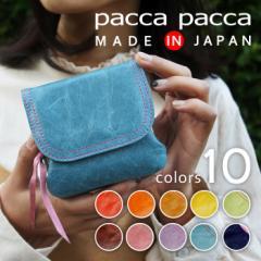 財布 レディース がま口 本革 日本製 小銭入れ がま口財布 セカンド財布 馬革 軽量 軽い pacca pacca