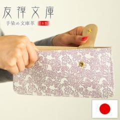 9513c7d432fd 長財布 レディース スリム 本革 軽い カード入れ 財布 薄型 かわいい 婦人 上品 本革