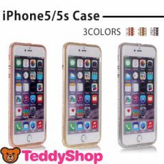a0f85e2afe iPhone5s ケース SE iPhone5ケース おしゃれ かわいい キラキラ ラインストーン iPhoneカバー バンパーケース アイフォン5s