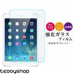 iPad Air4 iPad 8 iPad Air 第4世代 10.9インチ iPad 10.2 第8世代 Air 第3世代 mini 第5世代 2018 第6世代 2017 Pro 9.7 mini4 mini3 mi