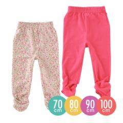 ピンク花柄ストレッチ長ズボン[ベビー服][赤ちゃん][ベビー][ボトムス][女の子][花柄][ピンク][保育園]【70cm80cm90cm100cm】