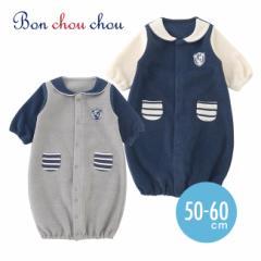 ボンシュシュ長袖ツーウェイオール[ベビー服][赤ちゃん][ベビー][ツーウェイオール][男の子][長袖][出産祝い]【50-60cm】