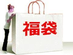 バリスティクス BALLISTICS 送料無料! 福袋 XL。 メンズハッピーバッグ XL。