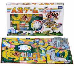 人生ゲーム タカラトミー おもちゃ プレゼント