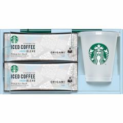 お中元 ギフト のしOK コーヒー送料無料 スターバックス アイスコーヒースペシャルギフト(SBI-30M) / 御中元 夏ギフト 贈り物 暑中御見舞