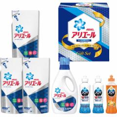 お中元 ギフト のしOK 洗剤 送料無料 P&G アリエールイオンパワージェルセット アルファ(PGAS-30X) / 御中元 夏ギフト 贈り物 暑中御