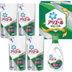 お中元 ギフト のしOK 洗剤 送料無料 P&G アリエール液体洗剤部屋干し用ギフトセット(PGLD-30X) / 御中元 夏ギフト 贈り物 暑中御見舞
