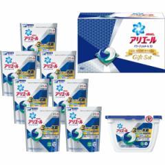 お中元 ギフト のしOK 洗剤 送料無料 P&G アリエールジェルボールギフトセット(PGAG-50X) / 御中元 夏ギフト 贈り物 暑中御見舞い 洗